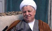 تسلیت درگذشت رئیس مجمع تشخیص مصلحت نظام