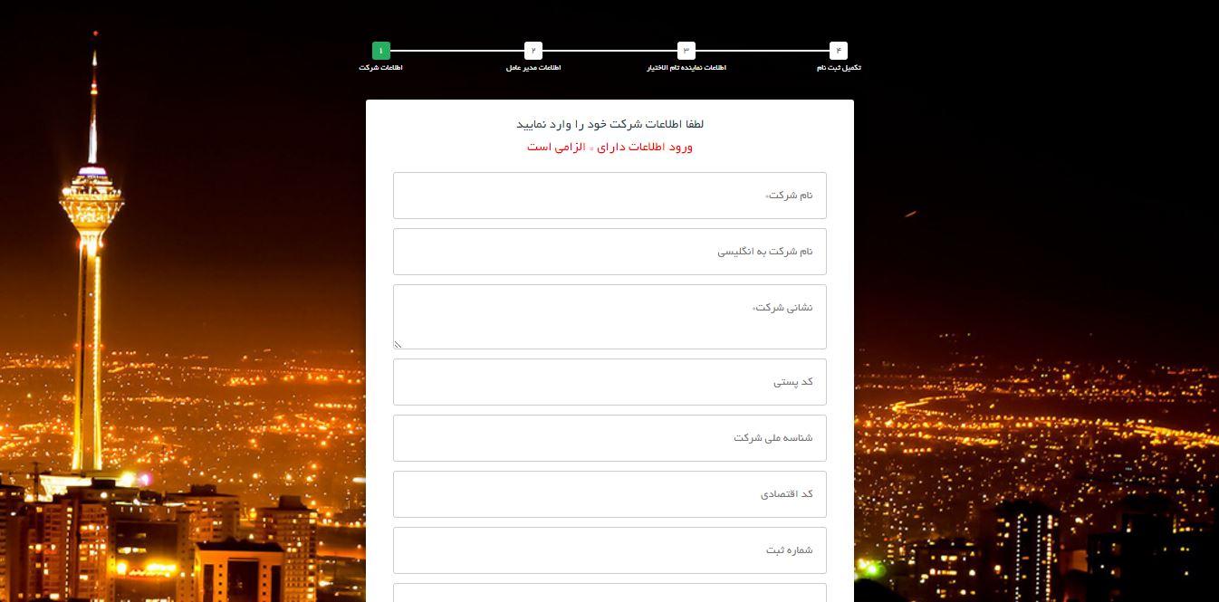سایت scampu